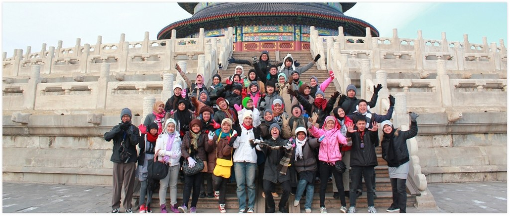 IPIREL-Goes-to-Beijing-1024x434