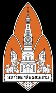Khon_Kaen_University_Thailand_Emblem